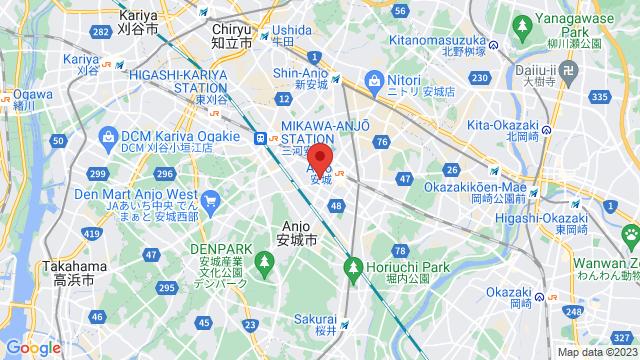 愛知県 安城市