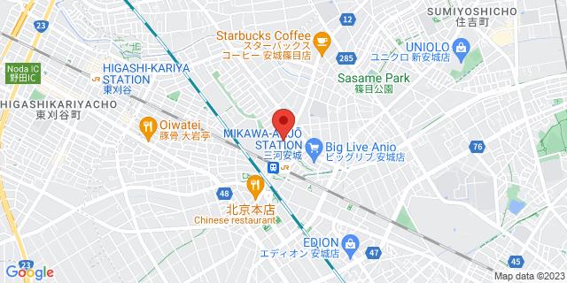 山二発條株式会社 名古屋営業所