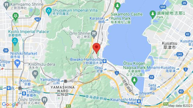 滋賀県 大津市