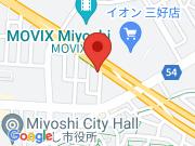 東名三好支店