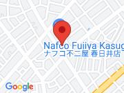 不動産パーク 株式会社希望 春日井支店
