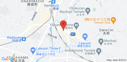Directions to Kamakura Vegetable Cafe