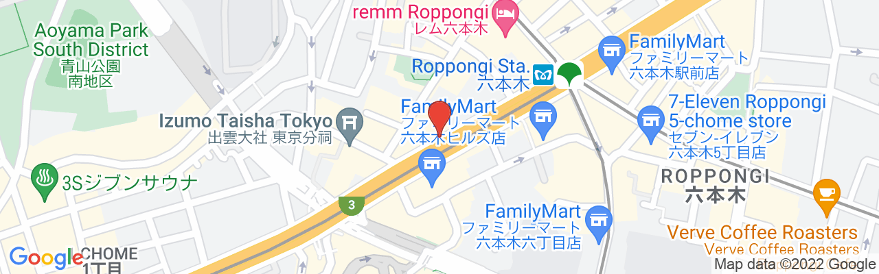 Tokyo Metro Hibiya Line Roppongi Station Exit 2