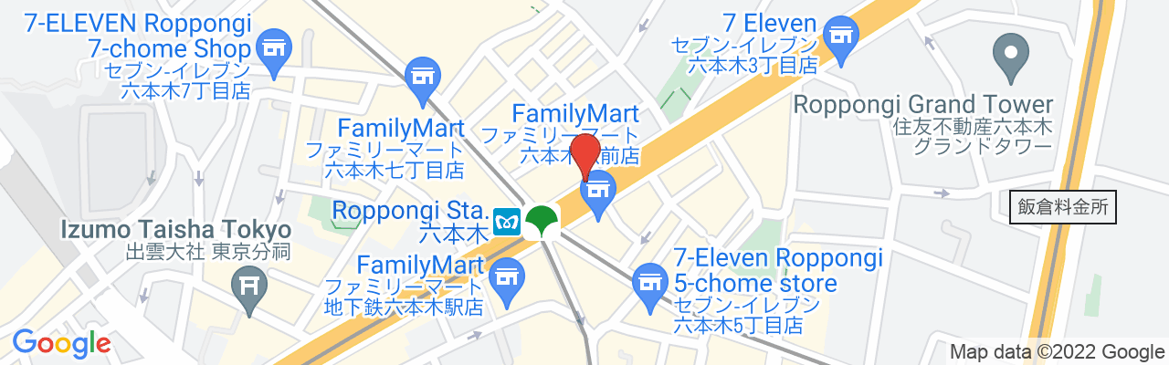 Toei Oedo Line Roppongi Station Exit 6