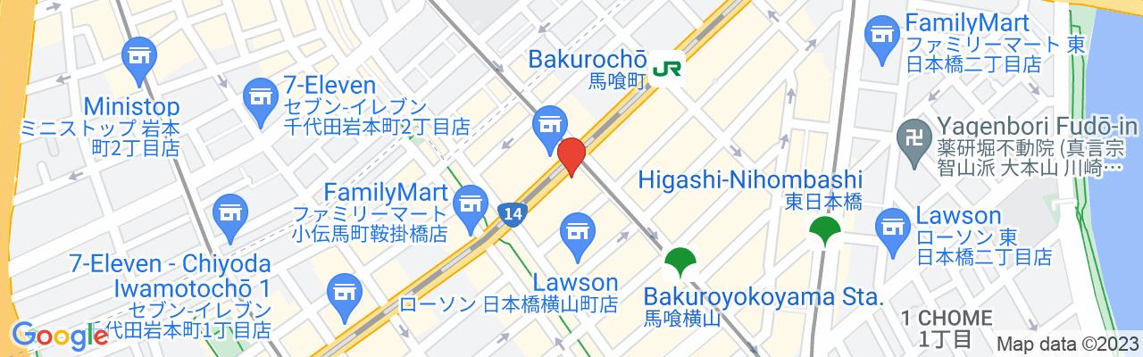 JR Sobu Line Bakurocho Station Exit 1