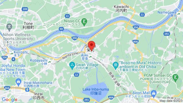 千葉県印旛郡栄町