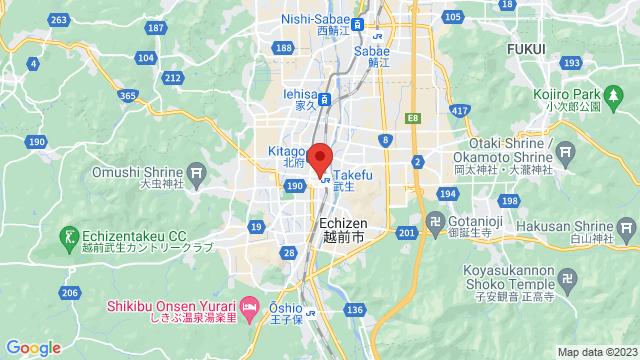 福井県 越前市