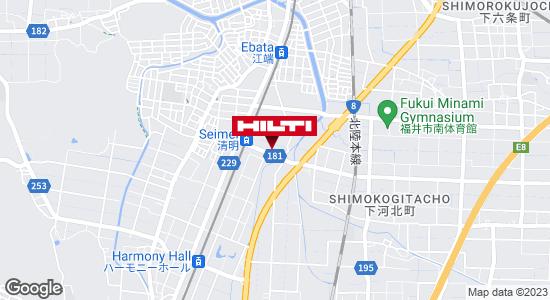 佐川急便株式会社 福井店