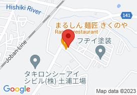 ハートワン霞ヶ浦
