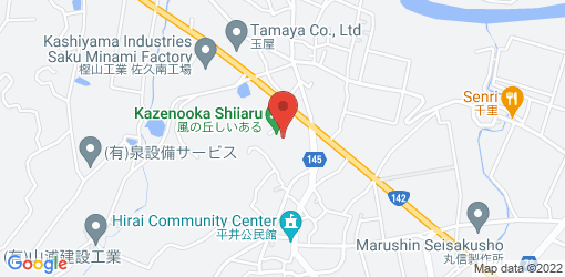 Directions to 白ほたるローズガーデンキッチン