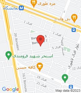 سالن ایران جهان 1