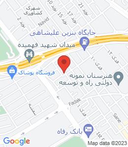 سالن ایران جهان 2