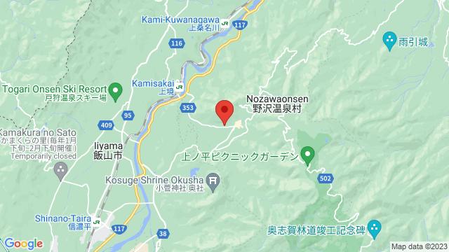 長野県野沢温泉