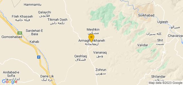 شهر ارمغانخانه