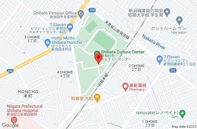 新発田カルチャーセンター