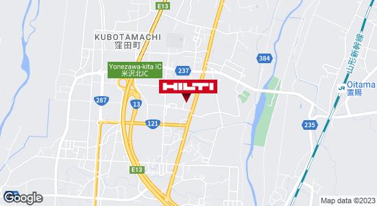 佐川急便株式会社 米沢店