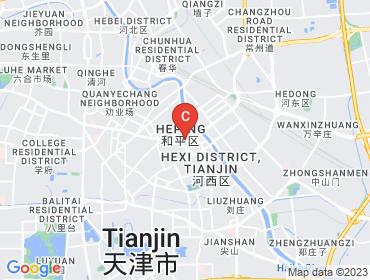 Tianhedian
