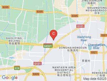 Anzhen Huanmao Cinema