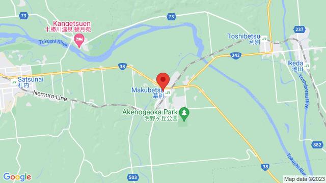 北海道幕別町