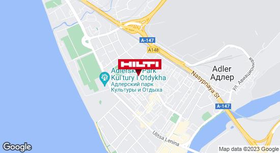 Терминал самовывоза DPD г. Сочи, тел. (800) 555-45-85