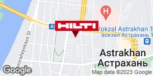 Региональный представитель Hilti в г. Астрахань