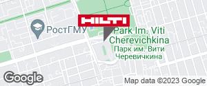 Региональный представитель Hilti в г. Ростов-на-Дону