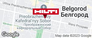 Региональный представитель Hilti в г. Белгород