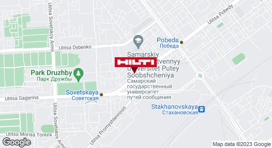 Терминал самовывоза DPD г. Самара, тел. (905)3033519