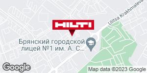 Региональный представитель Hilti в г. Брянск