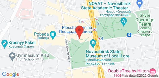 Directions to Avocado Queen Novosibirsk