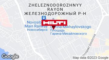Региональный представитель Hilti в г. Новосибирск