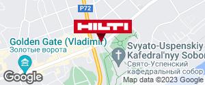 Get directions to Региональный представитель Hilti в г. Владимир