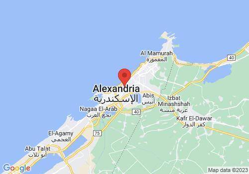 Localisation de ElARONEY For Export