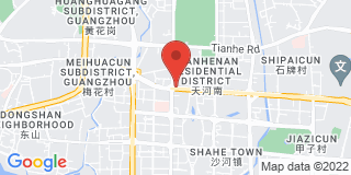 Tianhe District, Guangzhou, China