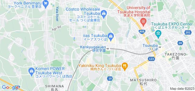 tsukuba, Japão