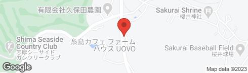 糸島ファームハウス UOVO - 地図