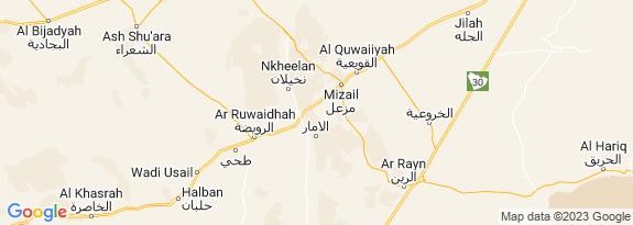 -----%2CArabie+Saoudite
