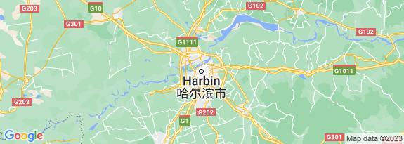 Harbin+%2CCina