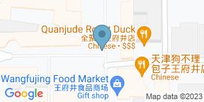 Google Map for Mandarin Grill + Bar - Mandarin Oriental Bejing Wangfujing