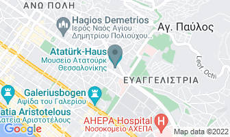Karte des Geburtshauses von Mustafa Kemal Atatürk