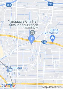 三橋大谷幼稚園