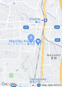 基山幼稚園