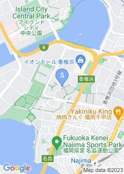 香椎浜幼稚園