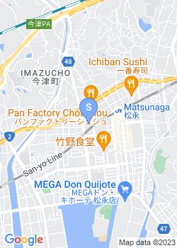 松永幼稚園