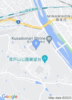 明王台シャローム幼稚園