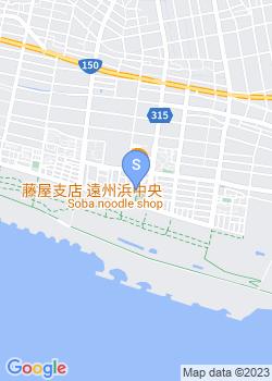 遠州浜幼稚園(閉園)