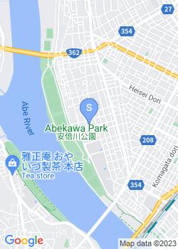 静岡田町幼稚園