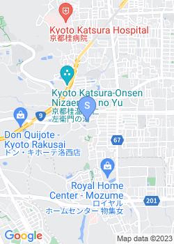 京都三丿宮幼稚園