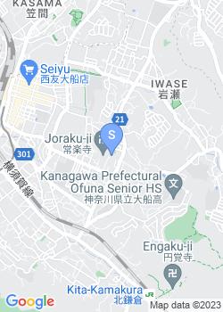 学校法人北鎌倉学園おおぞら幼稚園