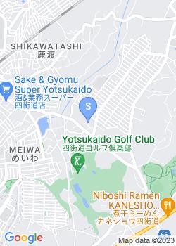 四街道旭幼稚園